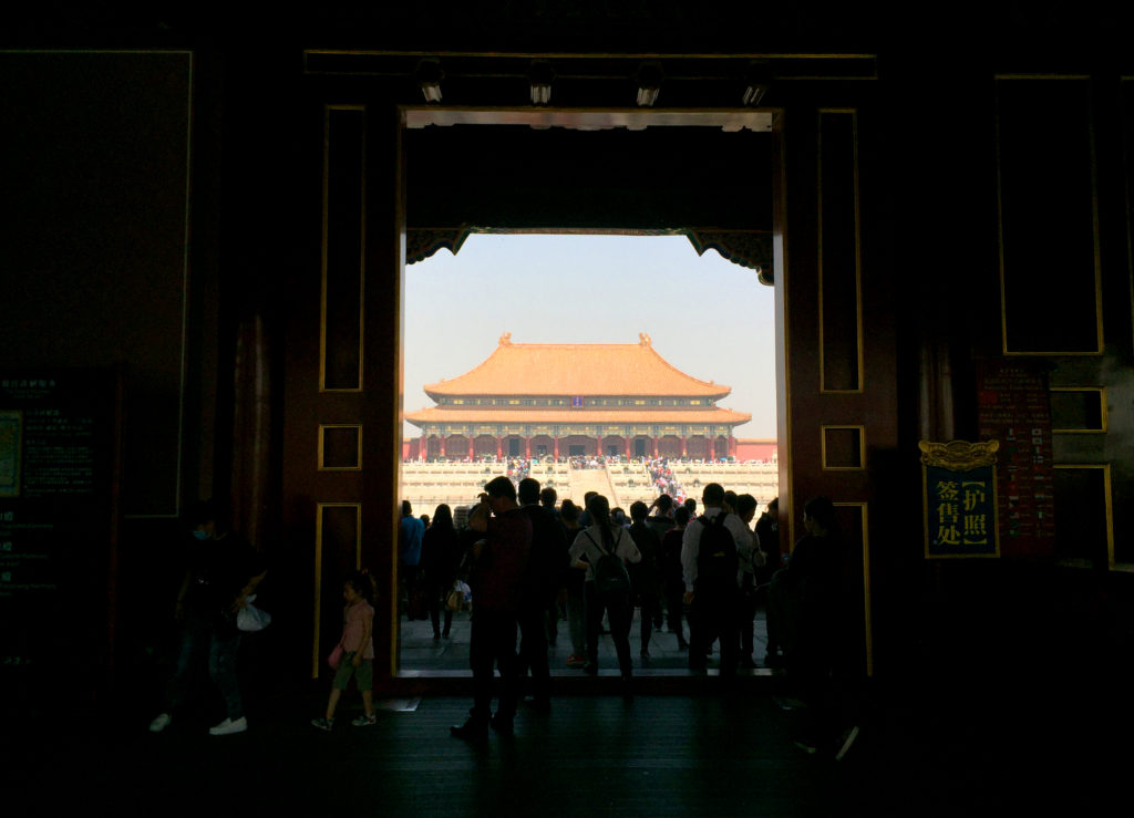 Forbidden City 30