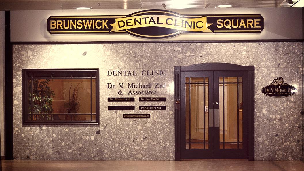 Brunswick Square Dental Clinic Storefront