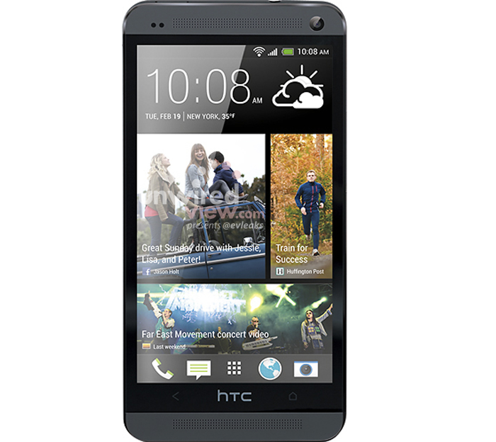 Possible Press Shot of the Black HTC One X Shows up Ahead of February 19th Event