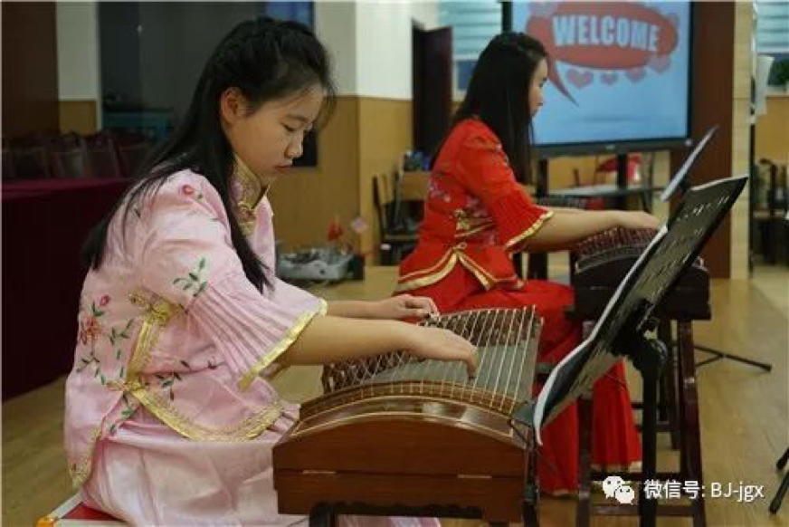 Guzheng Performance