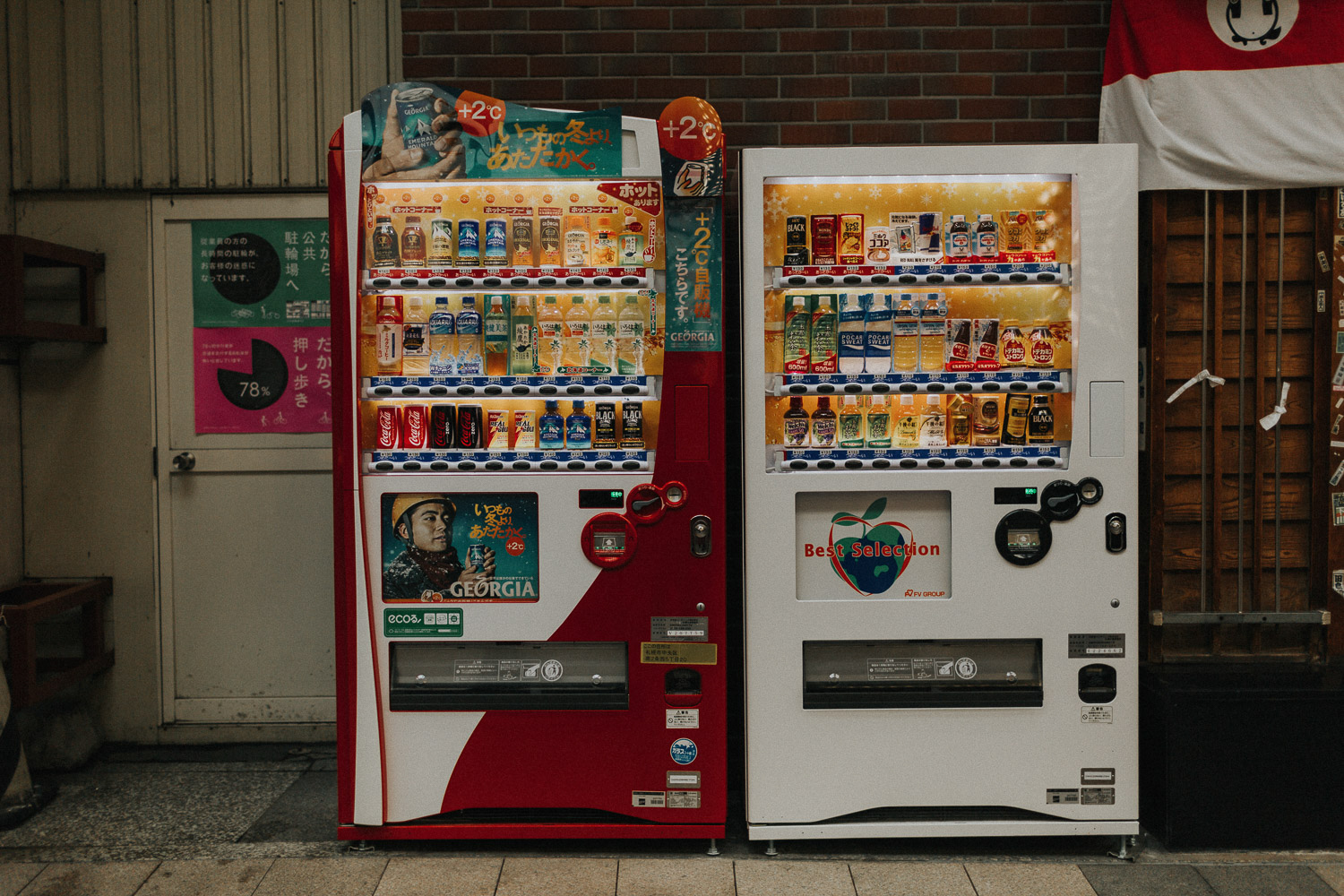 Image of Japanese vending machines