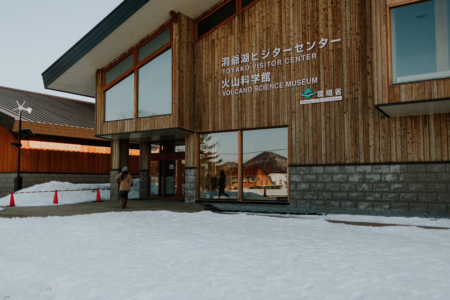 Image of Toyako Visitor Center