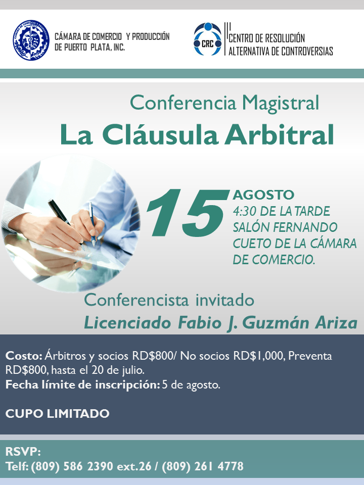 Fabio J. Guzmán Ariza disertará sobre cláusula arbitral en Puerto Plata