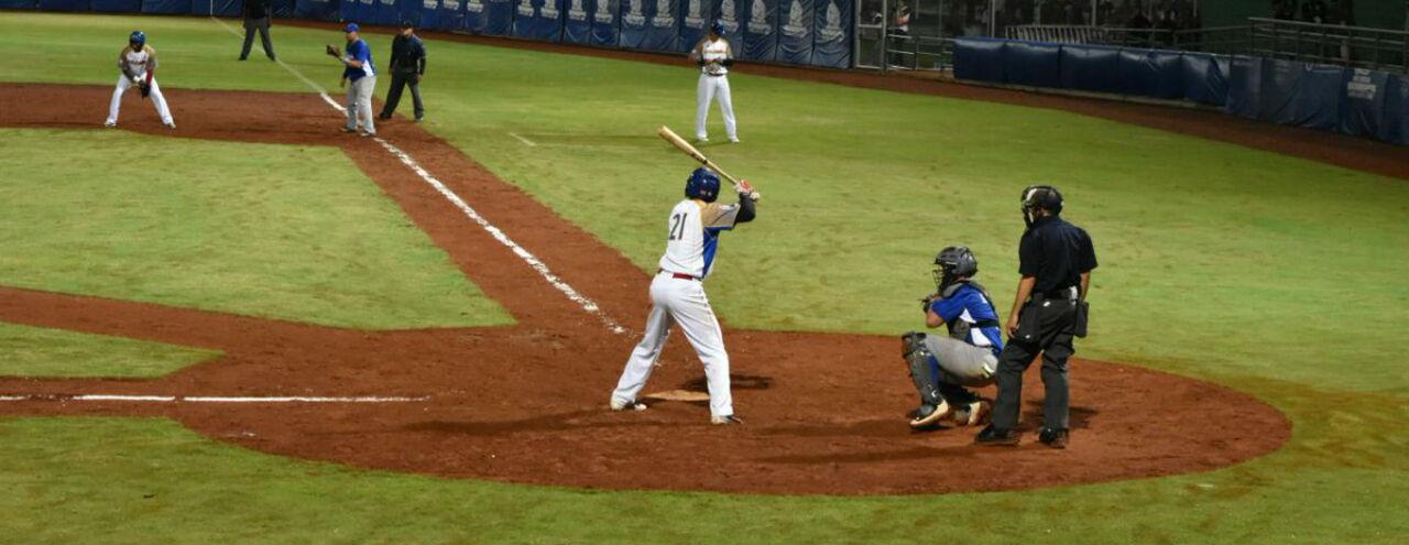 Puerto Plata se prepara para Torneo de Beisbol Nacional