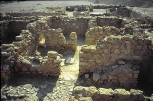 Excavation, Hadassah Levy, COJS.