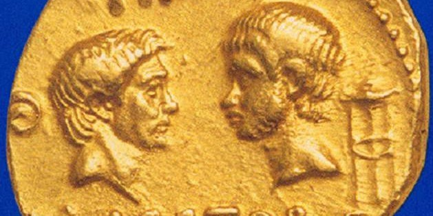 Josephus, Antiquities XI, 4-79: Hyrcanus II and Aristobulus