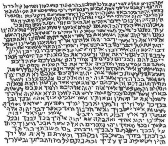 Evidence of the Halakhic Letter, Lawrence H. Schiffman, Reclaiming the Dead Sea Scrolls, Jewish Publication Society, Philadelphia, 1994.