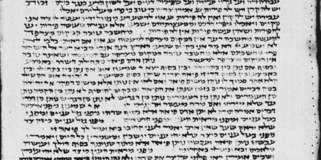 Tosefta Yadayim 2:14: The Biblical Canon and Divine Inspiration