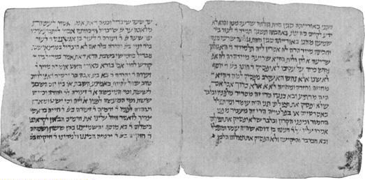 The Talmud as History