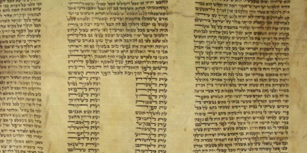 BARlines: Four Chapters of First Century B.C. Ecclesiasticus Scroll Displayed in Jerusalem, BAR 7:02, Mar-Apr 1981.