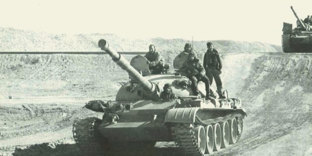 The War of Attrition and the Yom Kippur War, 1968-1973