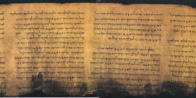 Babylonian Talmud Bava Batra 14b-15a: The Order of Scripture