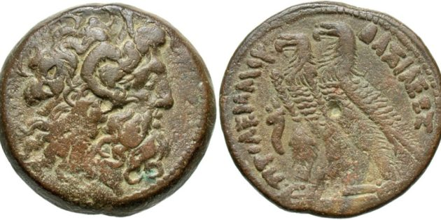 Coin of Ptolemy V, 204-180 BCE