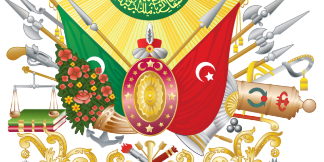 Overview: Ottoman Empire