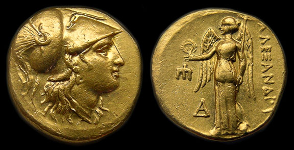 Alexander the Great Coin, 340-323 BCE