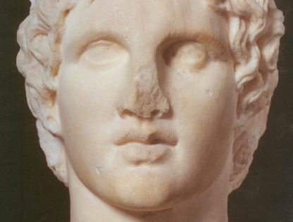Bust of Alexander the Great, 340-330 BCE