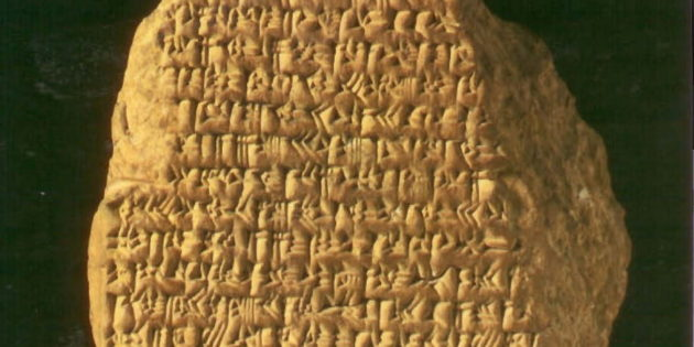 Clay Tablet, 331 BCE