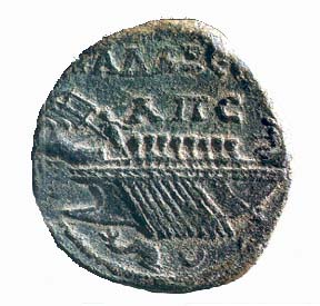 Naval Coins from Gadara, 2nd century CE
