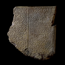Royal Library of Ashurbanipal, 7th century BCE