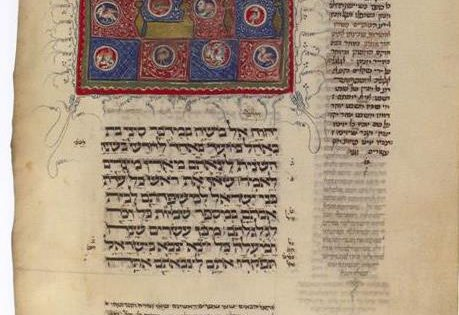 Pentateuch with Rashi Commentary, 14th century