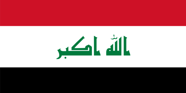 The Creation and History of Iraq
