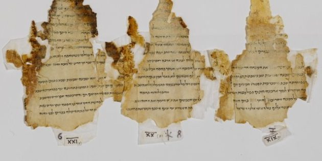 Is the Temple Scroll a Sixth Book of the Torah—Lost for 2,500 Years? Hartmut Stegemann, BAR 13:06, Nov-Dec 1987.