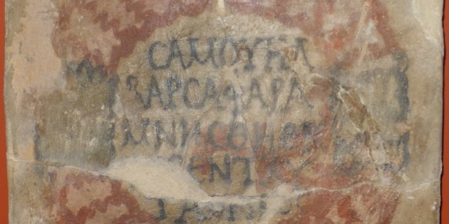 Dura Europos Inscription