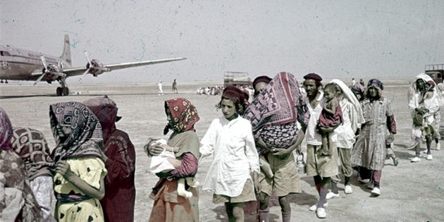 June 1951 Jewish Refugees from Arab Lands – Iraq