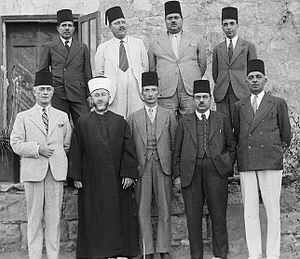 July 3, 1927 Arab Higher Committee to League of Nations