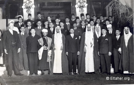 September 15, 1944 The Cabinet Committee on Palestine