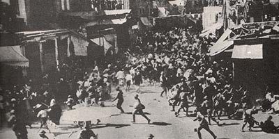 December 1, 1947 Arab Violence in Jerusalem