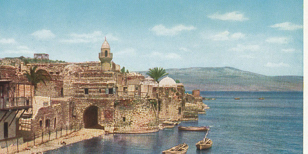 1600-1700: Destruction of Tiberias
