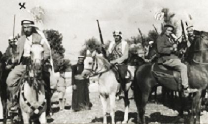 October 23, 1937 Renewed Violence in Palestine after Lull