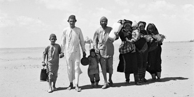 May 1967 Jewish Refugees From Islamic Countries