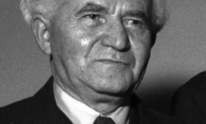 October 7, 1951 David Ben Gurion