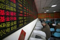 China Bond Default