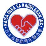 kaisa logo smallfile
