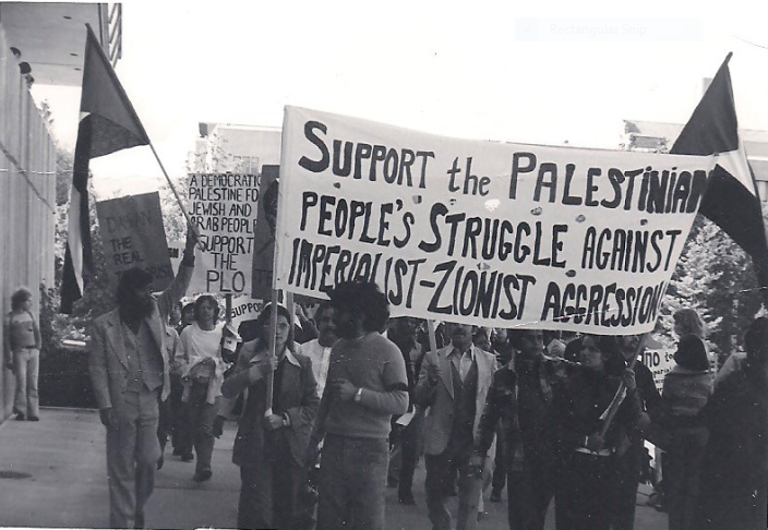 1975 Vancouver protest against Moshe Dayan