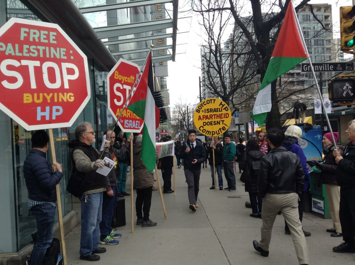 Boycott HP, Mark Int'l Day of Solidarity with Palestinians