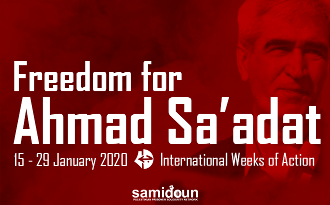 Freedom for Ahmad Sa'adat – Freedom for Palestine