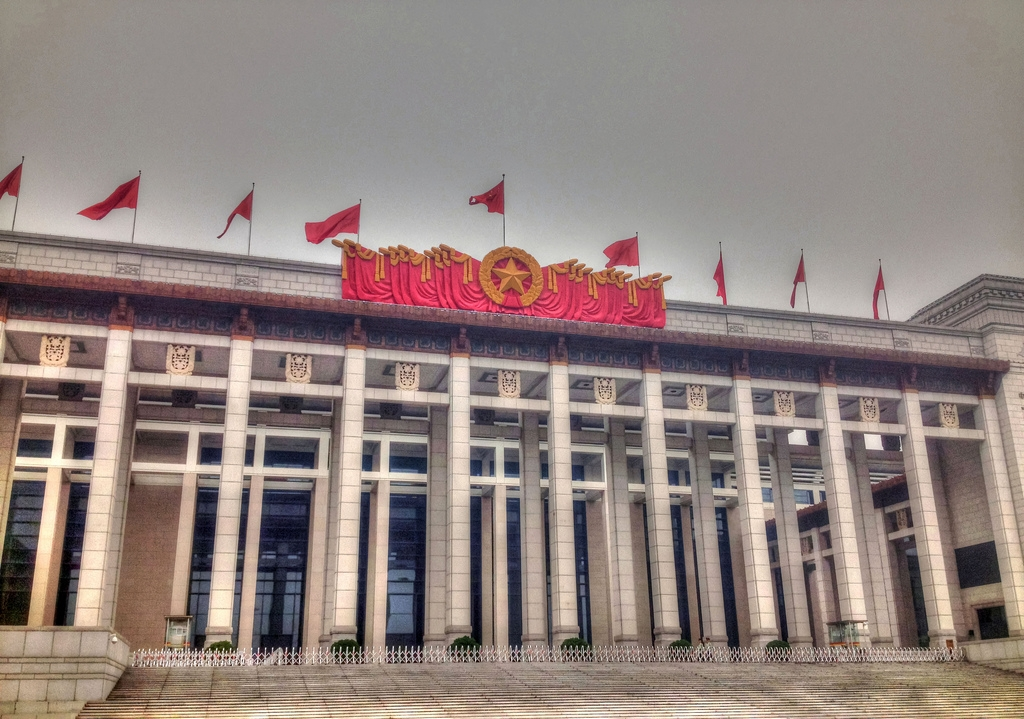national museum of china photo