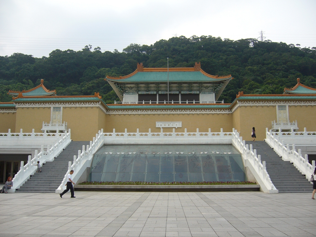 national palace museum taiwan photo