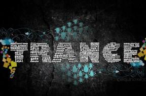 trance-beat-making-software