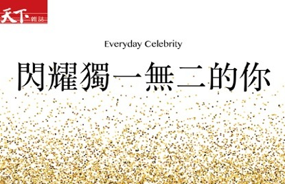 "Media 2×3's East/West Connection Continues with the Mandarin Release of ""The Everyday Celebrity"""