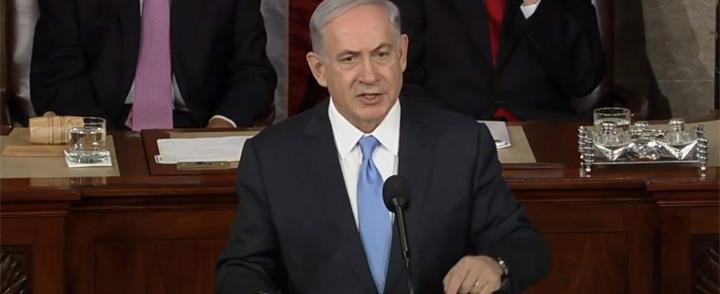 Netanyahu in Congress