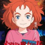 Mary and the Witch's Flower – ESPAÑOL LATINO PELICULAS SERIES TV ONLINE DESCARGAS