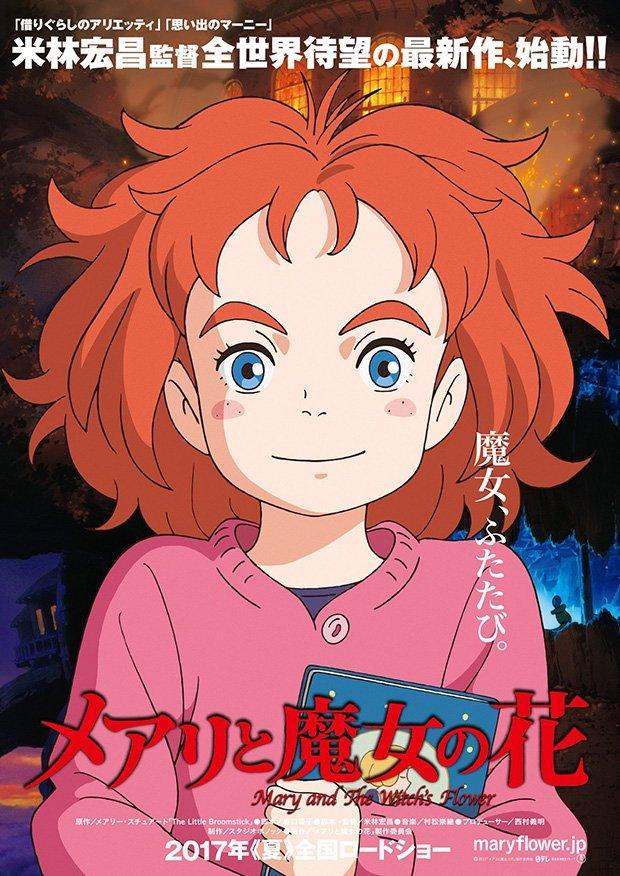 Mary and the Witch's Flower - ESPAÑOL LATINO PELICULAS SERIES TV ONLINE DESCARGAS
