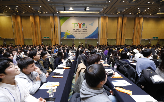 Korean youth gathered to end the decades-long division of the peninsula
