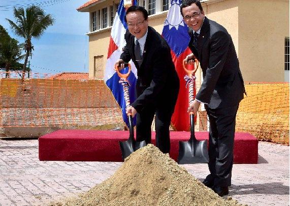 Inician construcción de Centro de Tecnología