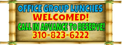 Group Lunch